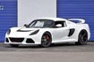 2013 Lotus Exige S Cup